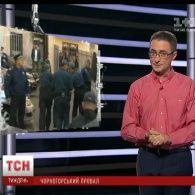 Неочікувана заява Трампа та дисертація міністра культури РФ : найцікавіші події тижня