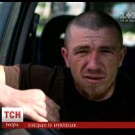 """Українські диверсанти чи кремлівська зачистка: що стало причиною смерті бойовика """"Мотороли"""""""