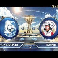 Чорноморець - Волинь - 0:0. Відео матчу