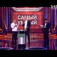 """Виталий Кличко vs Виктор Янукович в шоу """"Самый умный"""" – Вечерний Квартал"""