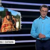 Бійка у ВР, протести в Румунії та оригінальна виборча кампанія у Франції – найгучніші події тижня