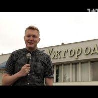 Хорошо там, где нас нет. Репортаж из Ужгорода