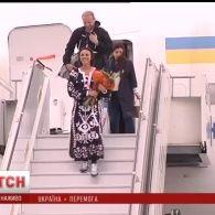 Як Джамалу зустріли в українському аеропорті