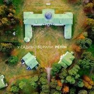 Моя страна. Качановка