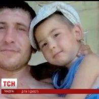 Як живеться дітям загиблих на Євромайдані активістів