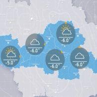 Прогноз погоди на понеділок, вечір 16 січня