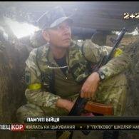 У столиці відкрили меморіальну дошку пам' яті Ігоря Шептицького