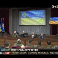 Нацгвардійці готові до деокупації Донбасу