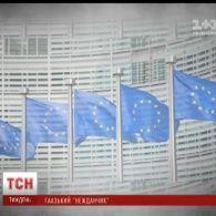 Безвіз для України, трибунал для Путіна та прощання Обами з Європою: інтригуюча міжнародна ситуація