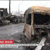 У Києві утворилися кілометрові затори через ДТП, у якій вигоріла фура та три легкові авто