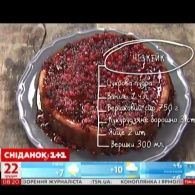 Чізкейк із соусом із журавлини - Правильний Сніданок