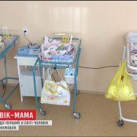 У Фінляндії перший у світі чоловік народив немовля