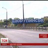 Як жителі України поставились до декомунізації своїх сіл та міст