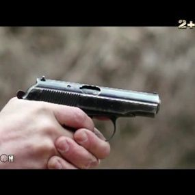 Зброя 1 сезон 5 випуск. Пістолети