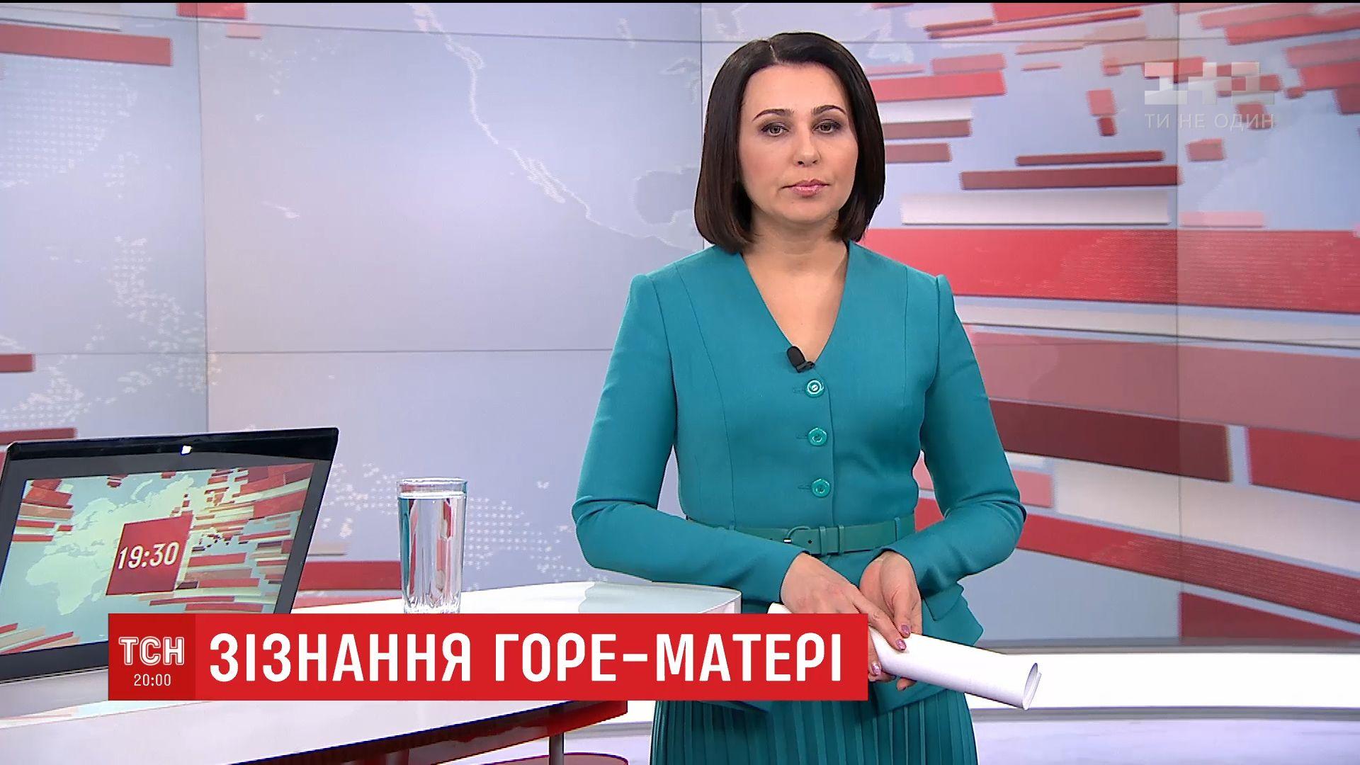 забывайте, смотреть тсн за сегодня в 19 российском…