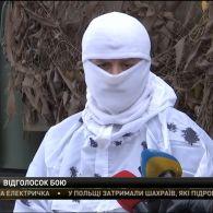 Кривавий бій під Кримським: як ворогу вдалося здійснити свою провокацію