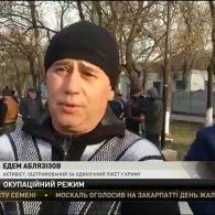 У Криму пройде понад 70 судів над кримськими татарами