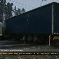 Масштабна аварія на виїзді з Києва в бік Вишгорода