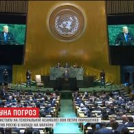 Заяви Цукерберга, літаки РФ в Європі та протистояння на Генасамблеї ООН: політичні події тижня