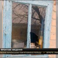 Російські бойовики обстріляли житлові квартали Луганського та Авдіївки