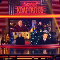 Обращения президентов. Новогодний Вечерний Квартал 2017-2018