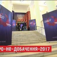"""Росію можуть дискваліфікувати з """"Євробачення-2018"""" через відмову транслювати конкурс"""