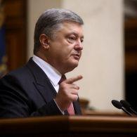 Що сказав Порошенко українцям: основні тези виступу президента