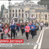 У Києві під час марафону помер 54-річний чоловік з Тернопільщини