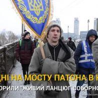 Від акту злуки у 1919 році до сьогодні: 22 січня відзначається День соборності України