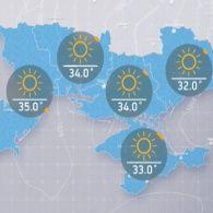 Прогноз погоди на четвер, 3 серпня