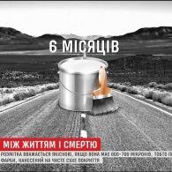 Як разом зі снігом з українських доріг зникає не лише асфальт, а й розмітка
