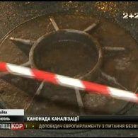 У Тернополі дванадцять каналізаційних люків злетіли у повітря