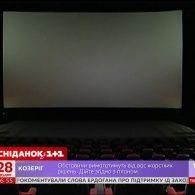 Який вплив матиме державна підтримка кінематографу