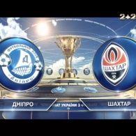 Дніпро - Шахтар - 0:2. Відео матчу