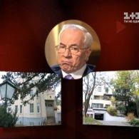 """Эксклюзив программы """"Гроші"""": Как в арестованному дома Азарова оказались торговцы углем из Донбасса"""