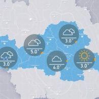 Прогноз погоди на середу, вечір 26 жовтня