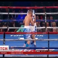 Український боксер Олександр Гвоздик здобув перемогу нокаутом