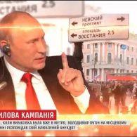 Теракт у метро Санкт-Петербурга Путін може використати з корисливою метою