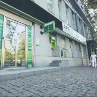 Национализация Приватбанка - крупнейшего коммерческого банка Украины