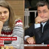 Львів'яни стали чемпіонами світу зі швидких шахів
