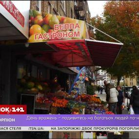 Мій путівник. Нью-Йорк – найдорожчі, найдешевші і найцікавіші місця Великого яблука