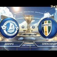 Дніпро - Олександрія - 1:4. Відео матчу