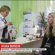 Поріг епідемії грипу перейдено у п'яти областях України