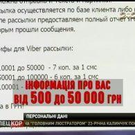 Українці все частіше стають жертвами кіберзлочинців
