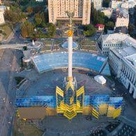 Україна святкує 26-ту річницю незалежності