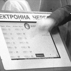 Вогники великого села.  Пороблено в Україні. Київ Вечірній 2017. Випуск 4