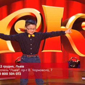 Кастинг Розсміши коміка. Діти – Чернівці, Львів, Київ