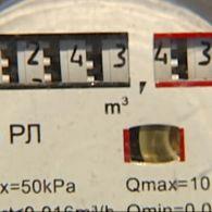 Украинцев ожидает повышение коммунальных тарифов