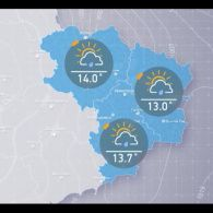 Прогноз погоды на вторник, вечер 17 октября