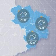 Прогноз погоды на понедельник, день 4 июля